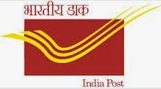 Jharkhand Post Office  Logo