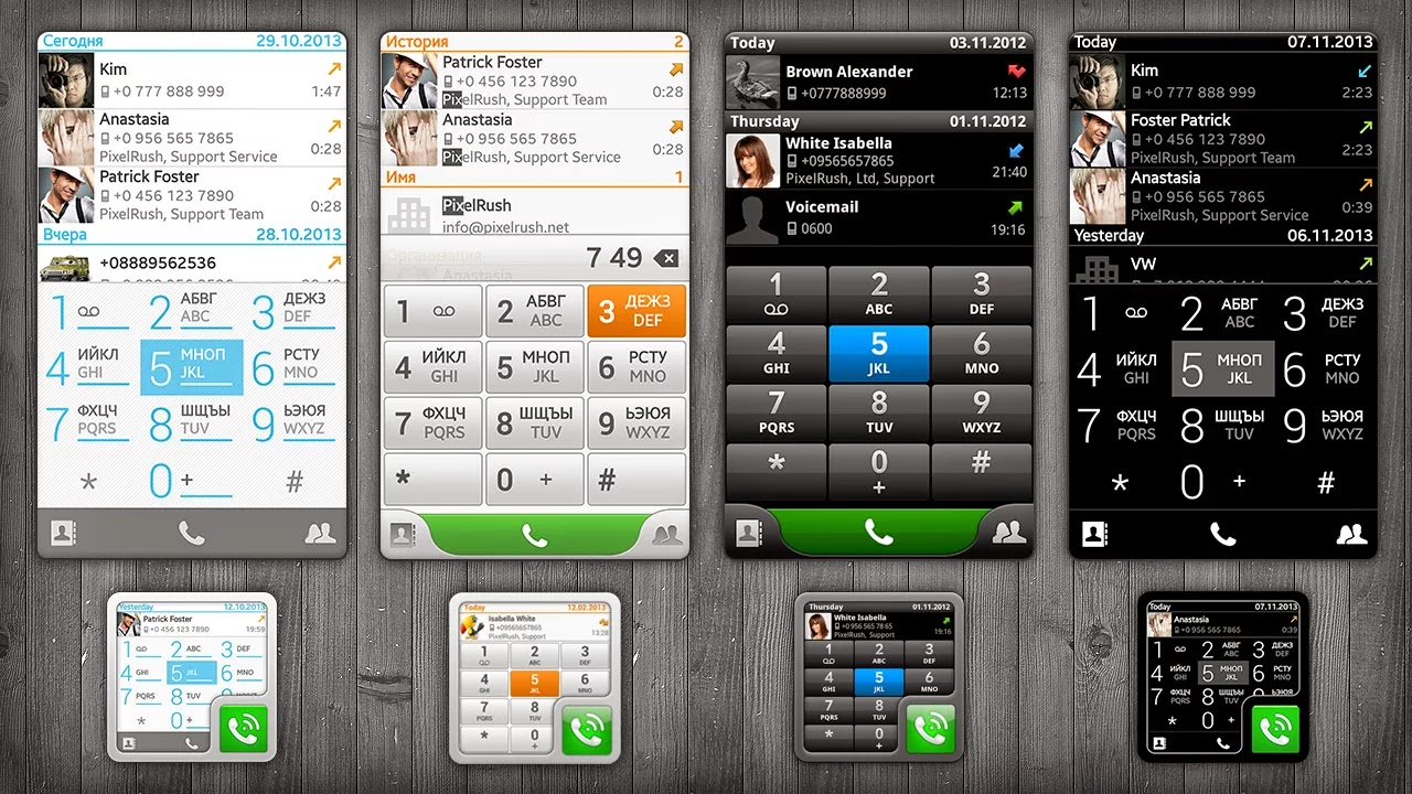 PixelPhone PRO v3.5.2