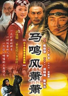 Phim Vó Ngựa Thảo Nguyên - Vtv2