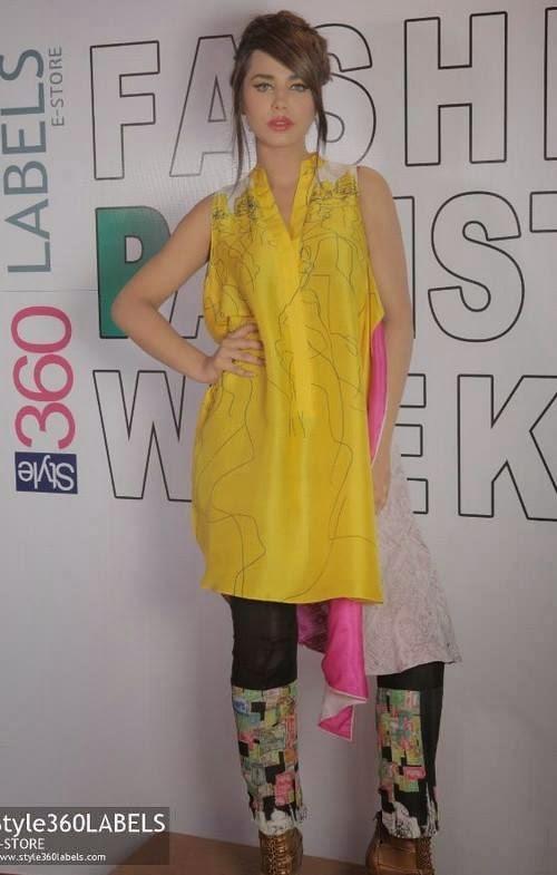 Ayaan Ali Pakistani Model