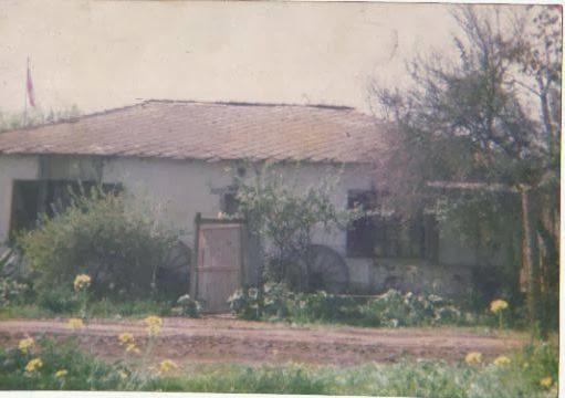 Casa de la Familia Briceño