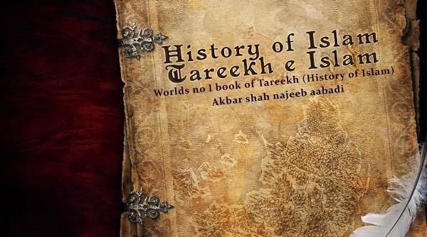 Tahukah Anda Islam Masuk Nusantara Saat Rasulullah Masih Hidup Lkjhkljgkljg