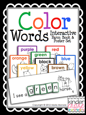 Emergent Reader and poster set to teach color words $4