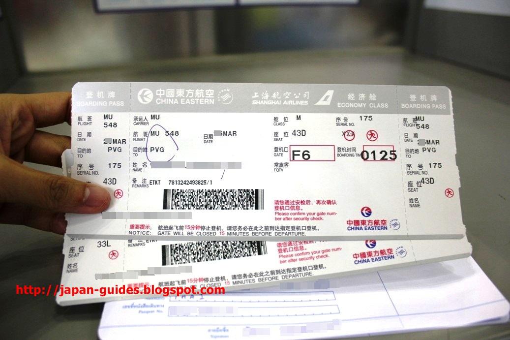 China eastern airlines - China eastern airlines sydney office ...