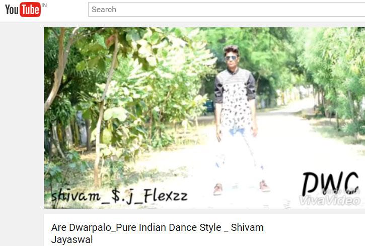Are Dwarpalo_Pure Indian Dance Style _ Shivam Jayaswal