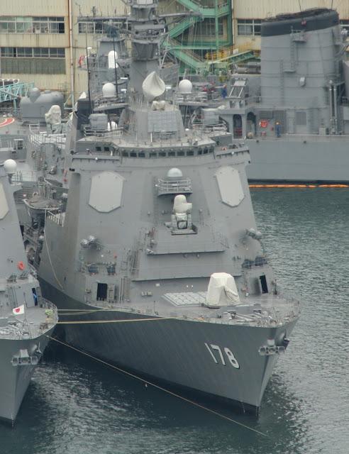 Atago class DDG