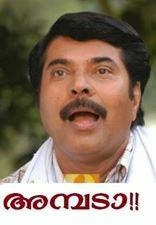 ambadaa- Mammootty - Malayala Photo comment