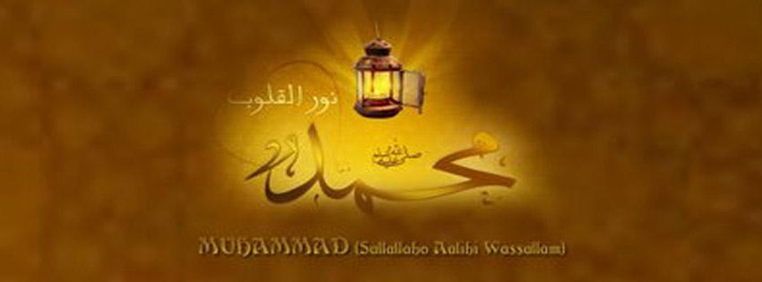 Noor-Ul-Klub Muhammad (P.B.U.H)