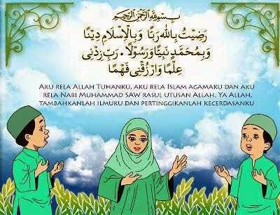 Kata-kata Islam