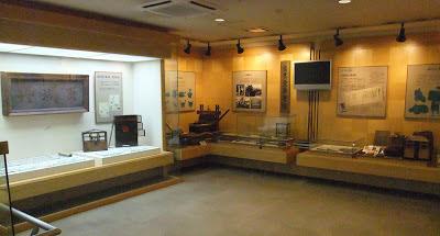 広貫堂資料館