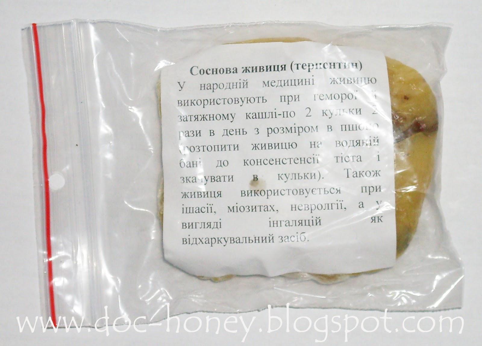 Аптека грибов