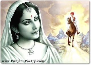 Apna Rishta Bada Ajeeb Jeha Lagda