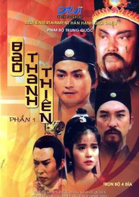 Bao Thanh Thiên Song Đinh KýBao Công Kỳ Án Song Đinh Ký