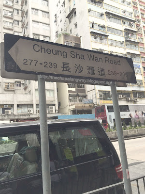 cheung sha wan road, hong kong shopping, things to do in hk, sham shui po attractions, best shopping in HK, sightseeing, wholesale shopping in hk, best places to shop in hk, sham shui po shopping