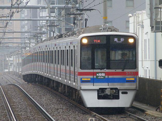 京浜急行電鉄 緑のエアポート快特 高砂行き 3800形