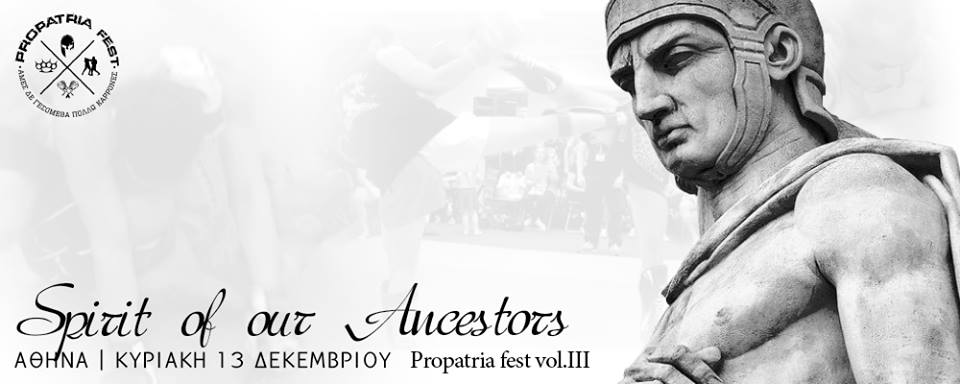 PROPATRIA FEST III 13.12.2015 ATHENS