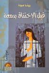 Book Cover5
