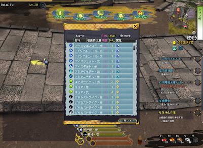 Onigiri Online - Weapon Skills List