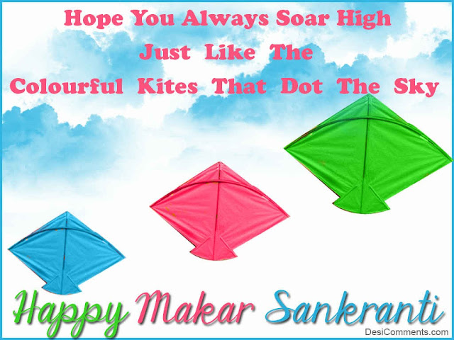 Makar Sankranti Photographs and Lohri wishes in Punjabi