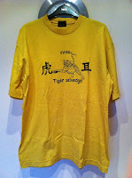 Evisu tiger selvedge t-shirt