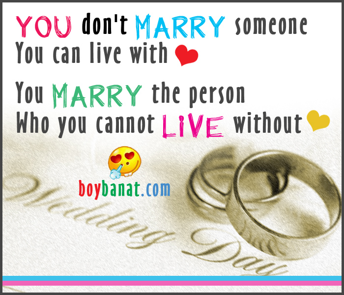 wedding quotes funny Free