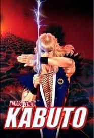 Karasu Tengu Kabuto 1990