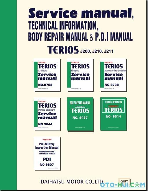 free automotive manuals daihatsu terios j200 j210 j211 service manual rh freeautomotivemanual blogspot com daihatsu hijet english service manual shop repair manual s82 s83 s110 iPhone 4 User Manual English