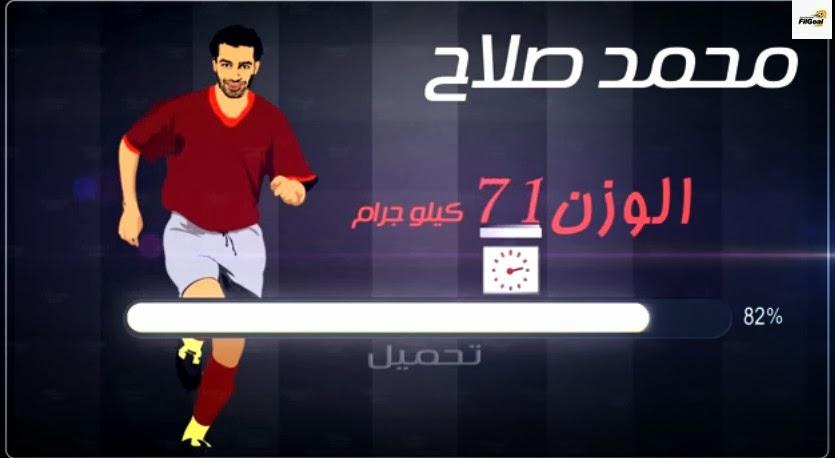 http://www.yallakora-online.com/