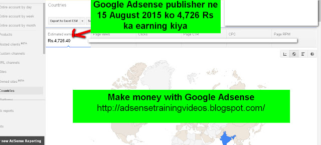 Google Adsense publisher ne 15 August 2015 ko 4,726 Rs ka earning kiya hai-see screenshot