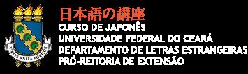 Japonês UFC