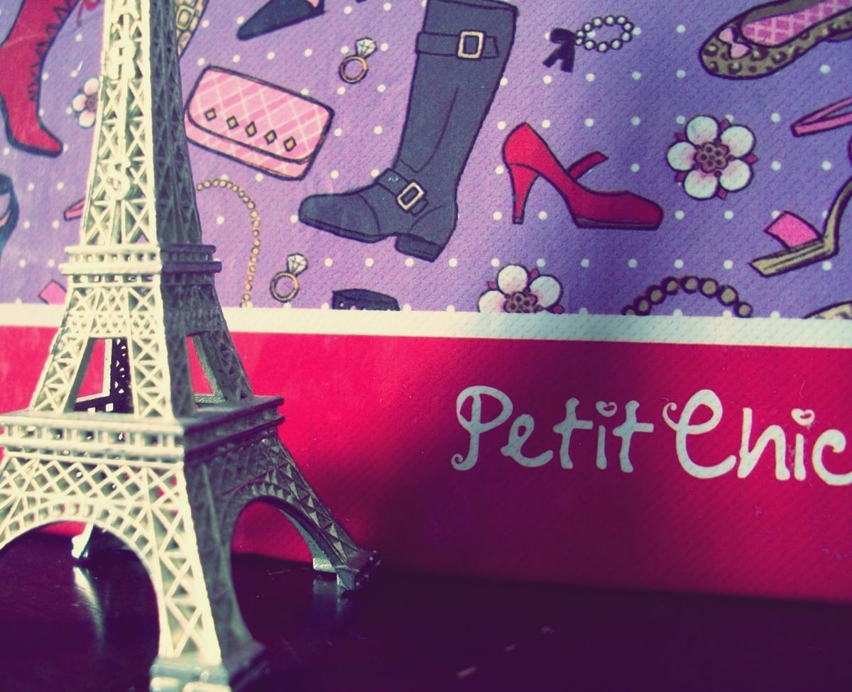 girl paris