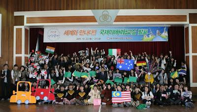 5 Kunci Kekuatan dan Kejayaan Pendidikan di Korea