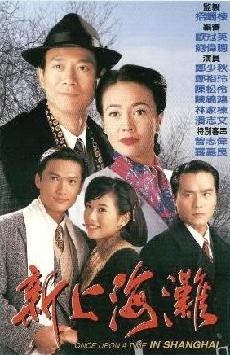 Xem Phim Loạn Thế Tình Thù - Once Upon A Time In Shanghai