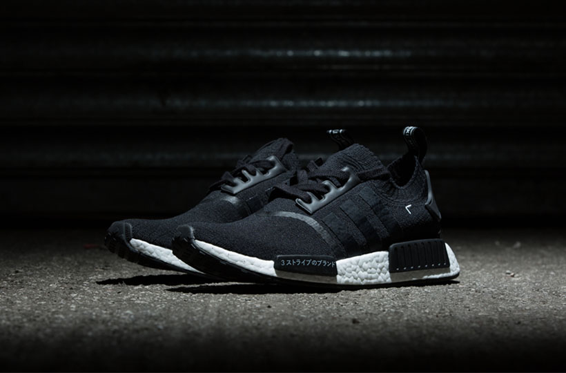 Adidas NMD R1 Navy JDsports Exclusive Men's Shoes