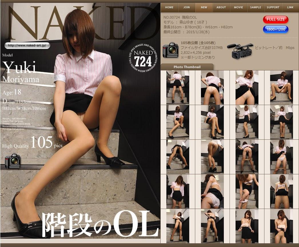 HopKED-ARf NO.00724 Yuki Moriyama 02190