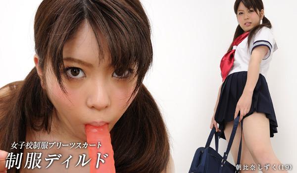 Imaefhyy-Clut Dildo-042 Shizu Asahina 01050