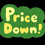 「Price Down!」のイラスト文字