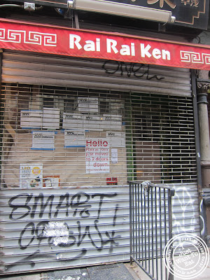 Image of the previous location of Rai Rai Ken in NYC, New York
