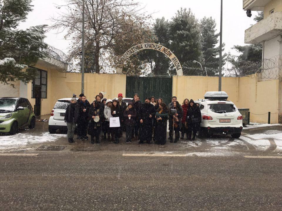 Διακονία στο ειδικό κέντρο κράτησης Νέων Αυλώνα
