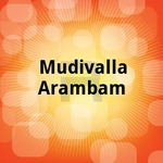 Watch Mudivalla Aarambam (1984) Tamil Movie Online