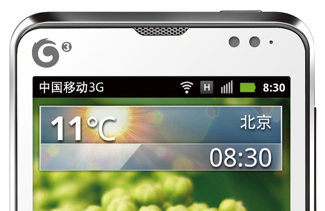 Motorola Motoluxe MT680 - Moto MT680 - China Mobile