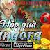 Sự kiện Hộp Quà Pandora game Holy War