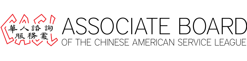 Associate Board of the Chinese American Service League {CASL}