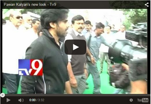 Pawan Kalyan's new look