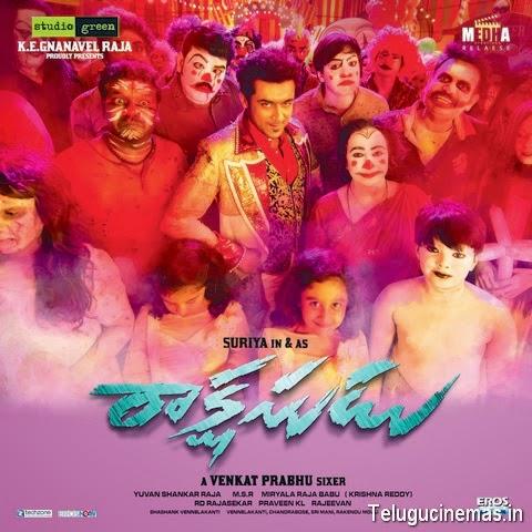 Surya Mass posters,Suryia Rakshasudu movie posters,Surya pictures,Rakshasudu movie news,Rakshasudu wallpapers,Rakshasudu posters,Rakshasudu pictures,Rakshasudu pics,Rakshadu walls ,Telugucinemas