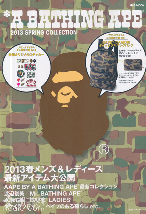 A Bathing Ape 2013 Spring Collection