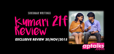 Kumari 21F Movie Review And Rating, Live Updates