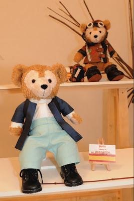 Duffy, el osito de moda