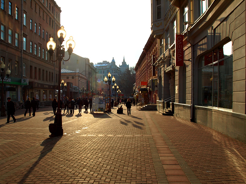Old Arbat Street Moscow Russia