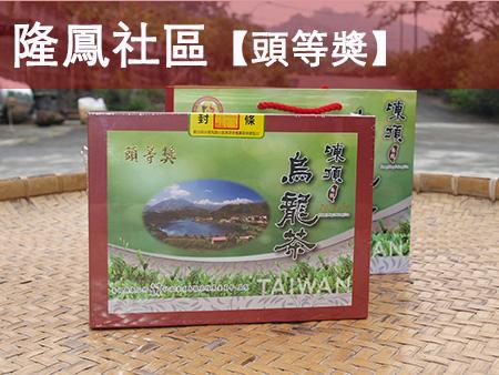 高檔茶葉禮盒 推薦